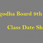 BISE Sargodha Board 9th Class Date Sheet